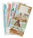 Fan von Banknoten der unterschiedlichen Bezeichnung lizenzfreies stockbild