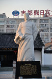 Fan Zhongyan Statue Royalty Free Stock Images