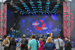 Fan Zone  Eurovision 2017  Kyiv Royalty Free Stock Photography
