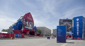 The fan zone of the FIFA World Cup 2018 at the Theater Square. Stock Images