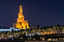 Fanar Doha Center cultural islâmico, Catar Foto de Stock Royalty Free