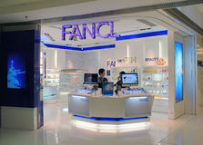 Fancl shop in hong kong Stock Photo