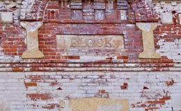 Fancy brick facade. Fancy Nineteenth century brick building facade Royalty Free Stock Photo