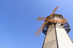 Fancy windmill Royalty Free Stock Photography