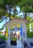 Faneromeni Monastery Greece Stock Image