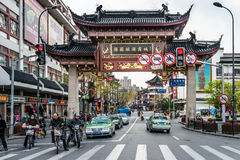 Fang Bang Zhong Lu old city shanghai china Royalty Free Stock Photo