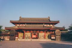 fang yi tang royalty free stock photo
