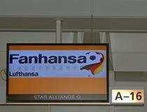 Fanhansa, Tokyo, Japon photo libre de droits