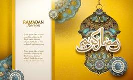 Fanoos del kareem del Ramadán libre illustration
