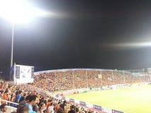 Fans APOEL Nikosia Stockfotos