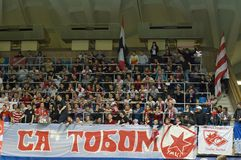 Fans of Crvena Zvezda Royalty Free Stock Images
