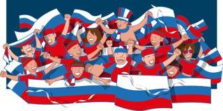 Fans de foot russes illustration stock