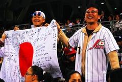Fans de Japón Fotografía de archivo libre de regalías