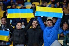Fans de Ucrania Fotos de archivo libres de regalías