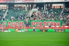 Fans del club Lokomotiv del fútbol en la acción Imagen de archivo