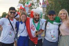 Fans del fútbol de Irán imágenes de archivo libres de regalías