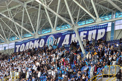 Fans of the Dnepr team under the roof Stock Image