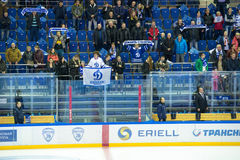 Fans of Dynamo on hockey game Royalty Free Stock Images