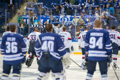 Fans of Dynamo on hockey game Royalty Free Stock Photo