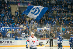 Fans of Dynamo on hockey game Stock Photography