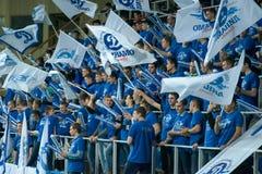 Fans of Dynamo Moscow Stock Photos