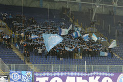 Fans of FC Dnipro Stock Image