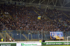 Fans of FC Dnipro Stock Photography