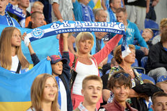 Fans of FC Dnipro Royalty Free Stock Photo