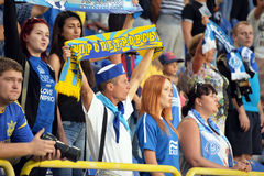 Fans of FC Dnipro Royalty Free Stock Images