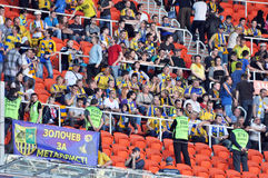 Fans of Metalist team Stock Image