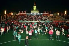 Fans russes après le match dans Fanzone Images stock