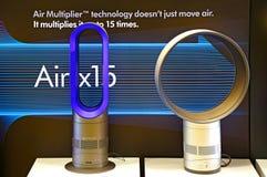 Fans sans lame de multiplicateur d'air Photos libres de droits