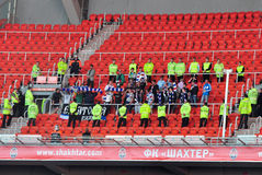 Fans of the team at the Tavriya Royalty Free Stock Images