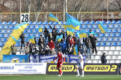Fans with Ukrainian flags Royalty Free Stock Image