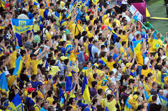 Fans of the Ukrainian team in the stands Stock Photo