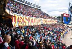 Fans at the Vicente Calderon , Madrid Royalty Free Stock Photo