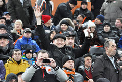 Fans watching the team Shakhtar football match Stock Image