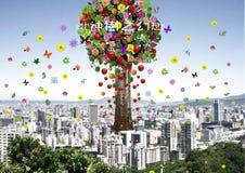 Fantasia II di Taipei - albero magico fotografia stock libera da diritti