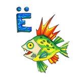 Fantasie-kyrillisches Alphabet des Buchstabe-E - Azbuka mit Fantasiefischen trumpfen Lizenzfreie Stockfotos
