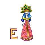 Fantasie-kyrillisches Alphabet des Buchstabe-E - Azbuka mit schöner Prinzessin Elena das kluge Stockfotos