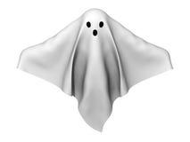 Fantasma de la hoja Ilustración del Vector