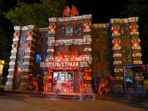 Fantasmi Odessa, Ucraina della notte dell'illuminazione del parco di divertimenti di timore dell'hotel - luglio 2019 fotografia stock