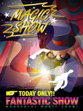 Fantastic magic show poster Stock Photos