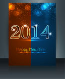 Fantastic new year 2014 colorful template brochure Royalty Free Stock Image