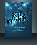 Fantastic new year 2014 shiny blue colorful templa Royalty Free Stock Image