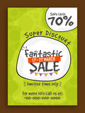 Fantastisches Verkaufs-Flieger-, Plakat- oder Fahnendesign Stockbild