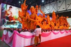 fantastisk phuengprasat thailand Arkivfoto