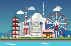 Fantastiska turist- attrations för att resa i den Tokyo Japan illustraen royaltyfri illustrationer