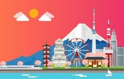 Fantastiska turist- attrations för att resa i den Tokyo Japan illustraen vektor illustrationer