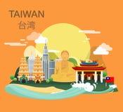 Fantastyczni atrakcja turystyczna punkty zwrotni w Tajwańskiej ilustraci de Fotografia Stock